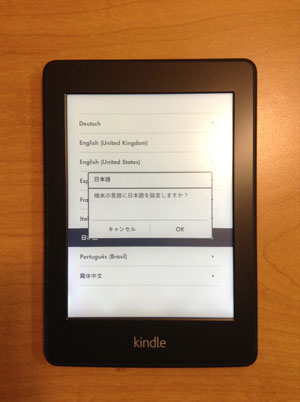 Kindle3G