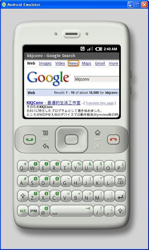 Android Emulator Screen