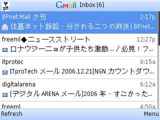MIDP Gmail Application