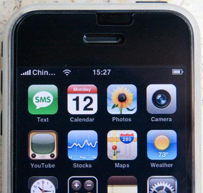 iPhone in Shanghai