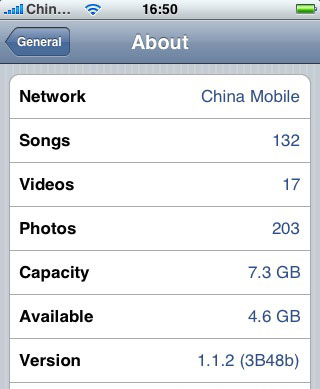iPhone v1.1.2